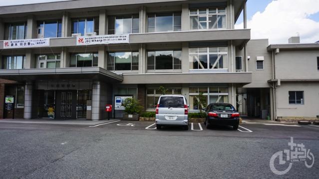 Inachiku coase 1 1