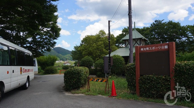 Inachiku coase 11 78