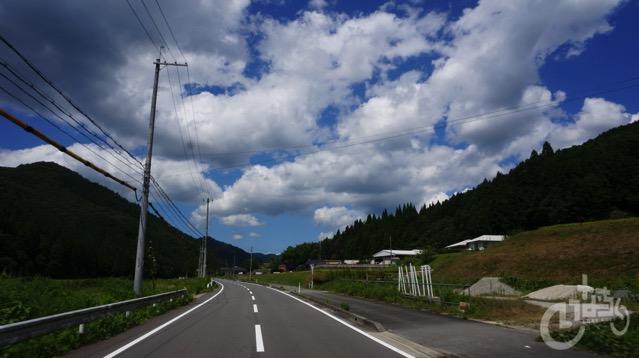 Inachiku coase 17 78