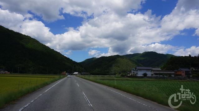 Inachiku coase 18 78