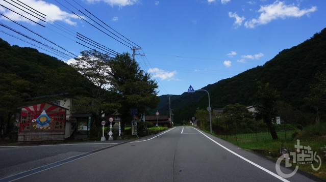 Inachiku coase 20 78