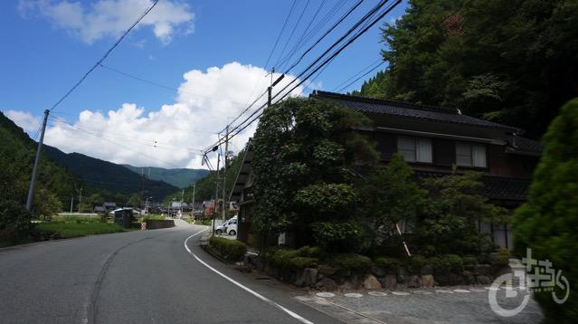 Inachiku coase 24 78