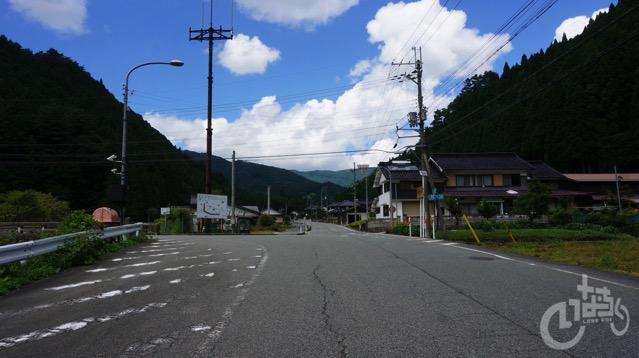 Inachiku coase  25  78