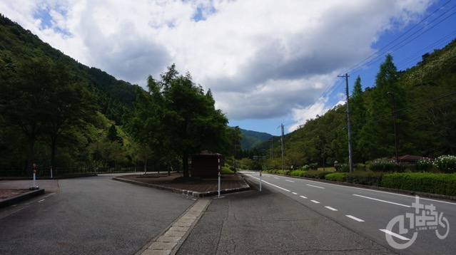 Inachiku coase 27 78