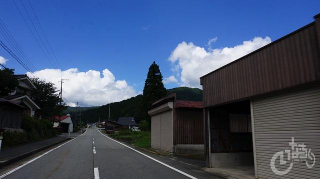Inachiku coase 29 78
