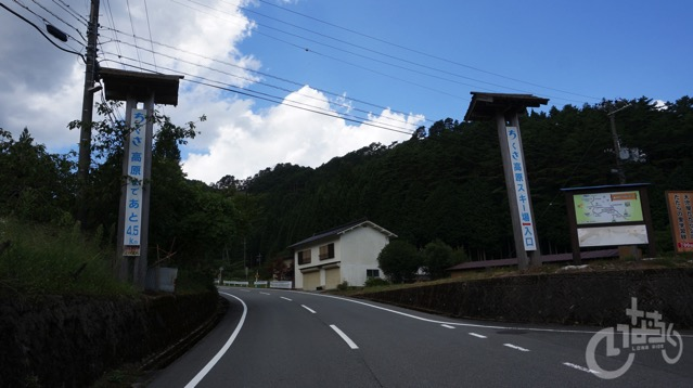 Inachiku coase 30 78