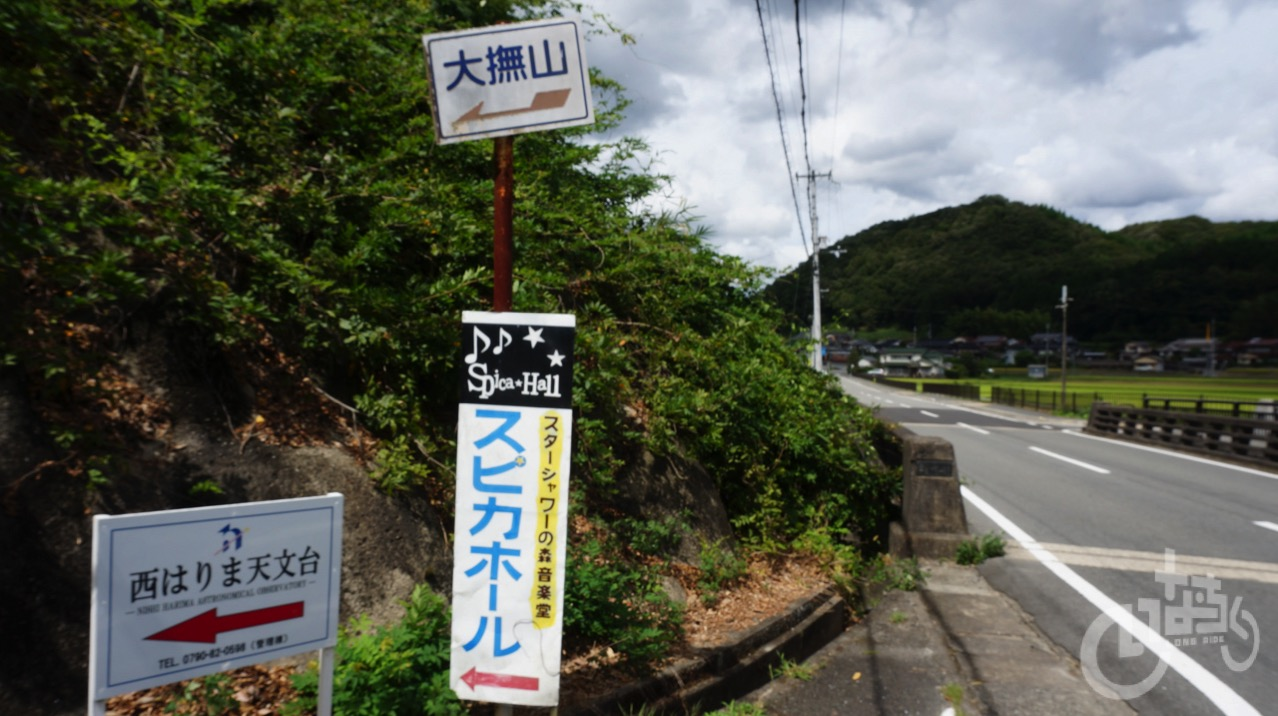 Yu asada 6 20