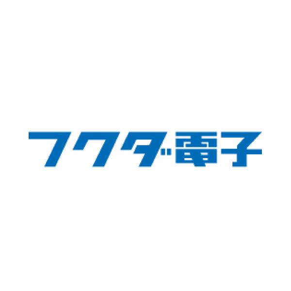 フクダ電子兵庫販売株式会社
