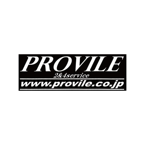 株式会社プロバイル